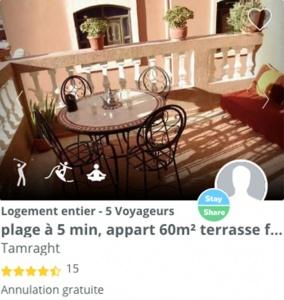 logement maroc