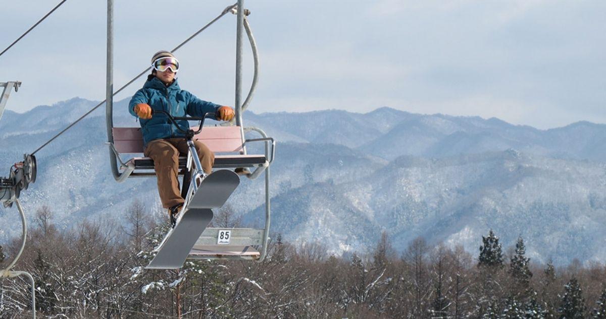 snowscoot ski